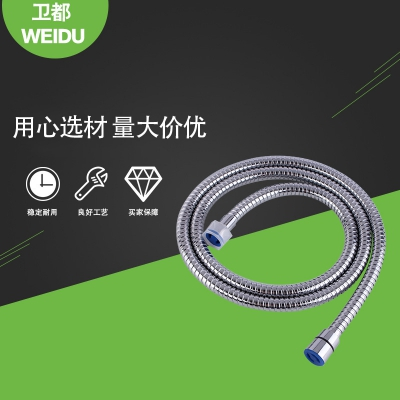 PVC shower shower shower bathroom rubber hose water heater nozzle plastic water hose hotel bathroom wholesale