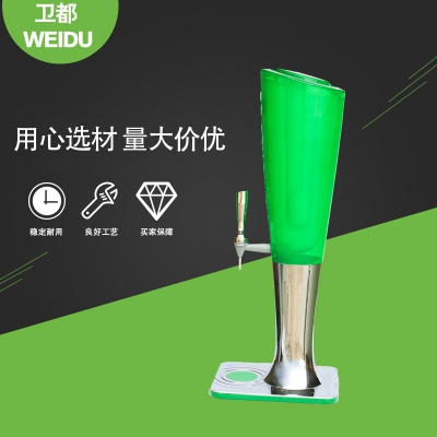 2.5L beer cannon juice beer cannon bar KTV restaurant beer barrel tower with icicles