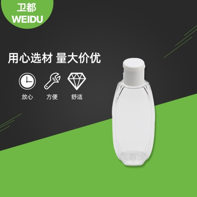 Manufacturers direct thickened durable plastic bottles 100ml transparent plastic bottles refilling new materials